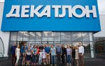 Магазин Декатлон в Тольятти