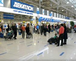 Магазины Декатлон в Екатеринбурге