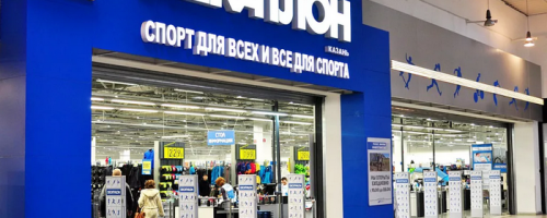Магазины Декатлон в Казани
