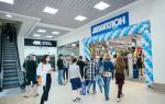 Магазин Декатлон в Иваново