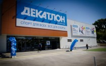 Магазины Декатлон в Самаре