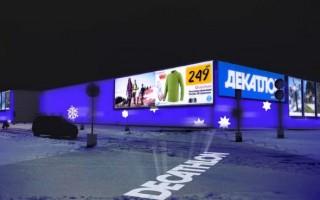 Магазин Декатлон в Барнауле