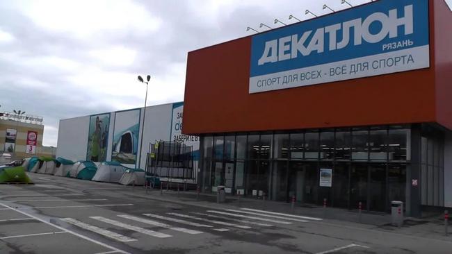 Декатлон в Рязани.