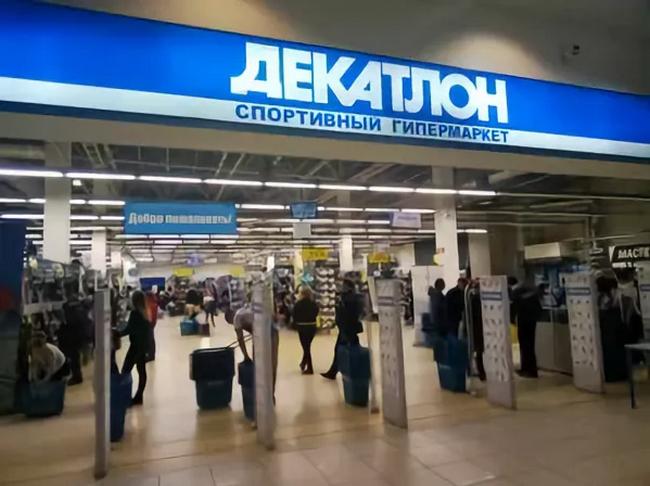 Декатлон в Ростове-на-Дону.