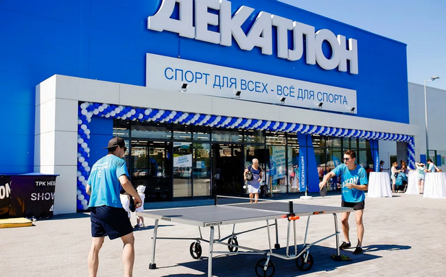 Декатлон в Нижнем Новгороде.