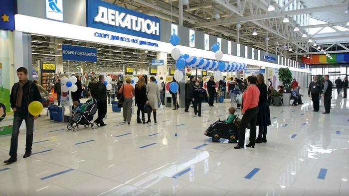 Декатлон Екатеринбург.